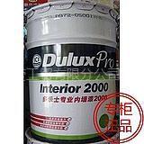 供应多乐士2000型内墙乳胶漆/油漆/涂料 20L