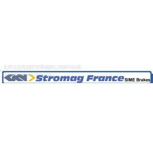 低价供应法国STROMAG抱闸摩擦片/角度编码器/驱动模块—北京汉达森
