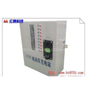 供应辽宁投币式刷卡式电动车充电站