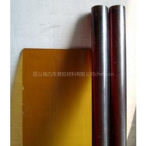 供应厂家批发琥珀色pes板/棒聚醚砜,苏州供应工程塑胶pes
