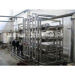 供应电镀废水膜分离技术设备