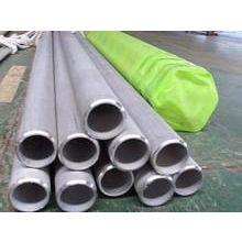 供应201不锈钢工业圆管