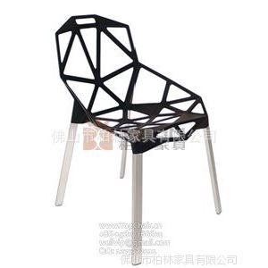 供应铝合金镂空餐椅chair one    铝合金椅子   铝餐椅