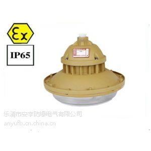 供应SBF6102-YQL40免维护节能防水防尘防腐灯[电磁感应灯40W/50W】