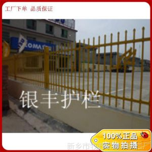 供应热镀锌钢护栏 山东锌钢护栏 河南新乡喷塑锌钢护栏厂家