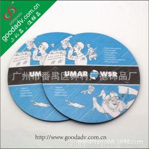 供应工厂直销橡胶鼠标垫  电脑相关用品鼠标垫订做 广告宣传礼品