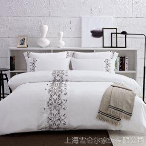供应康尔馨 五星级酒店床上用品全棉六件套 纯棉绣花 细腻 罗马假日 全棉四件套