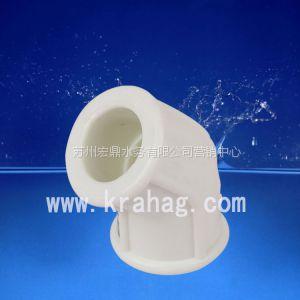 供应专业生产耐腐蚀、耐高压PPR管件 克拉弯头45°规格齐全、价格优惠