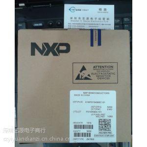 供应N沟道增强型场效应晶体管2N7002