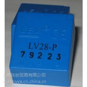 供应LEM电压传感器