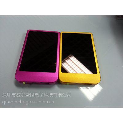 供应太阳能数码手机充电器 太阳能充电器