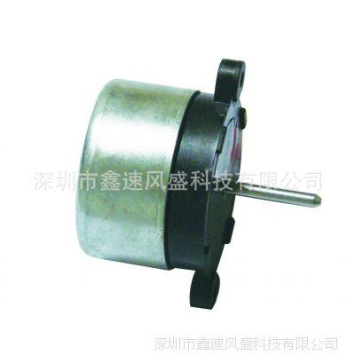 供应电机工厂生产磁力搅拌器用无刷外转子电机、3725无刷马达