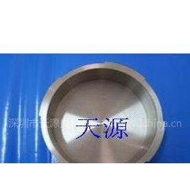供应电子功能材料,镍鉻合金,铝锡铜合金,钨钛合金