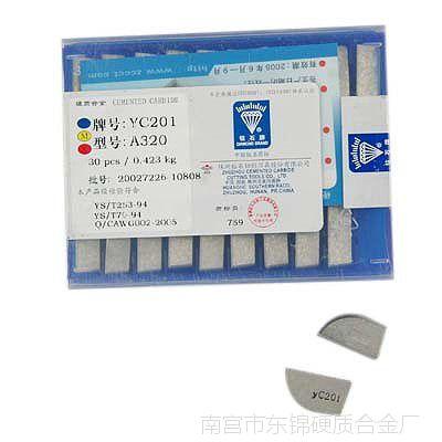 株洲钻石、优质硬质合金刀头 YC201