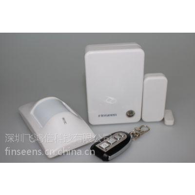 小区无线防盗报警器 不同GSM防盗报警器 不是家庭GSM报警器 防盗报警器材