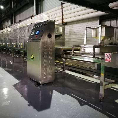皓阳HYWB-27SDSJ低温快速微波辣椒粉杀菌机(辣椒细粉、粗粉、辣椒圈通用型)