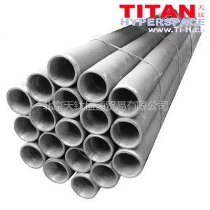 供应石化用钛管,钛合金管