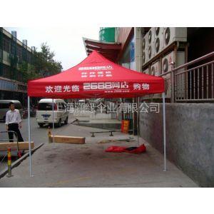 供应折叠式展览帐篷,广告折叠帐篷制作工厂,户外产品展销帐篷