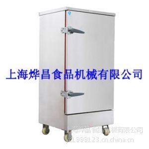 供应上海蒸饭车 适用于各大食堂 餐厅灯 多功能普通型蒸饭车
