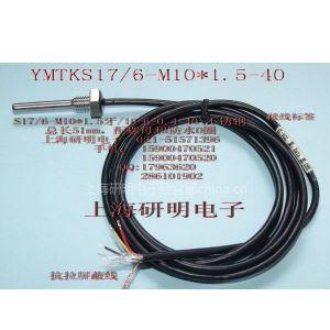 供应带螺纹 铠装18B20数字温度传感器 1分2分水管牙