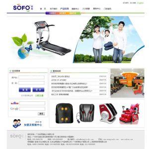 供应专业网站建设,VIS、画册、包装、标志、名片设计