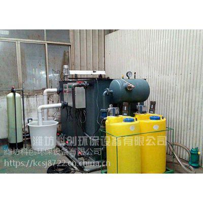 大豆蛋白污水处理设备
