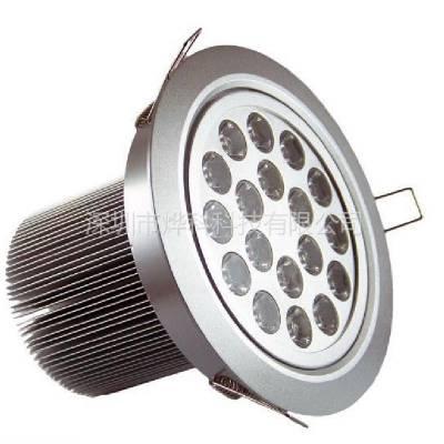 供应8寸筒灯,8寸LED天花灯.30WLED射灯厂商