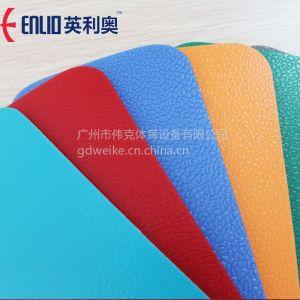供应广州PVC塑胶地板伟克体育室内羽毛球场地胶塑胶地板
