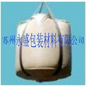 供应宁夏二手吨袋甘肃出售2手吨袋新疆废旧二手吨袋
