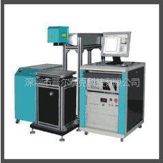 供应激光打标设备半导体侧泵激光打标机-DP-100B 仪可晶科技 深圳生产销售