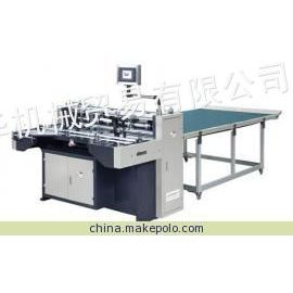 供应印后包装专家纸板分切机FQ-1300