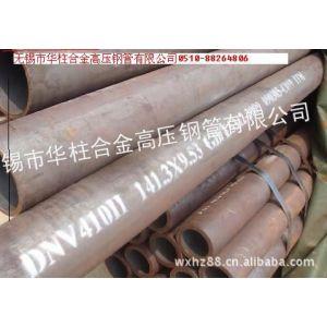 供应1cr2mo无缝钢管价格、上海1cr2mo无缝钢管价格销售电话