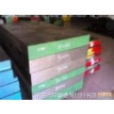 供应SLD (SKD11)——冷作模具钢
