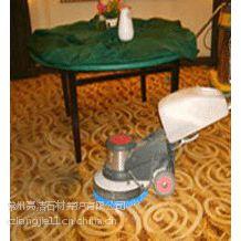 供应常州亮洁地毯清洗