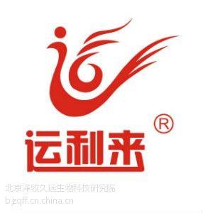 供应北京生产的瘤胃素双效瘤胃宝牛羊用添加剂