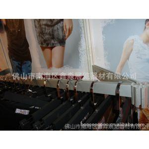 供应鑫淼展位挂衣服配件,挂钩管连接条,展览会衣架连接展位材料