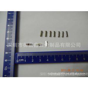 供应手机侧按键(表面镀硬铬超耐磨) MIM注射成型加工 手机配件加工