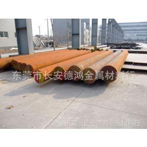供应SUP2弹簧钢带/钢丝 Ck75弹簧钢
