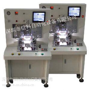 供应FPC邦定机,FPC热压机,FPC压合机,压FPC的设备,压排线的设备