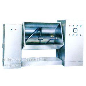 供应制药化工行业不锈钢槽形混合机—长宏