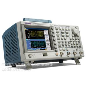 供应函数信号发生器AFG3021C