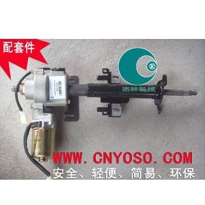 长安S460、4500系列电动助力转向(新版)
