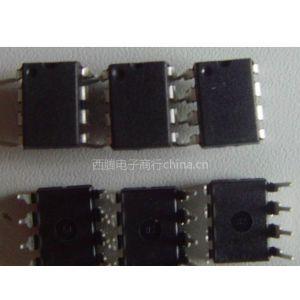 供应40秒电话机语音提示IC、对讲机语音提芯片
