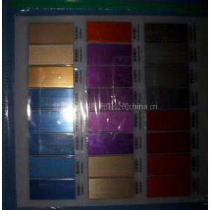 供应铝合金表面处理铝拉丝氧化喷砂着色