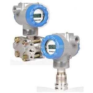 供应STG700/STG800 霍尼韦尔压力变送器 现货