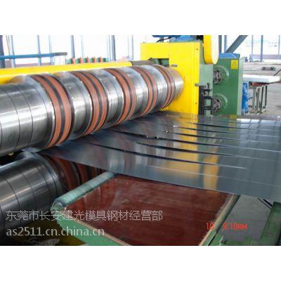 硅钢-川崎取向硅钢50JN1300钢卷