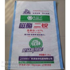 供应史太林格热风焊接编织袋水泥袋