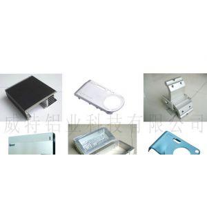 供应铝制品电子产品外壳面板加工