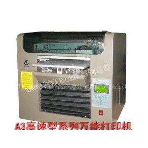 供应其他印刷机械-供应新疆皮革打印机