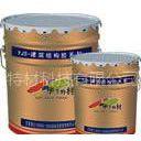北京华千改性环氧灌缝胶厂家代理经销地址电话